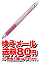 【ゆうメール便!送料80円】[三菱鉛筆] クルトガシャープ ラバーグリップ 0.5 ピンク M56561P.13