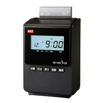 [最大] 時間記錄儀信號時鐘與 ER 110S5CW 黑色 [ER90166]