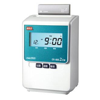 [最大] 時間記錄儀信號時鐘與 ER-80S2CW [ER90189]