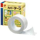 【ゆうメール便!送料80円】[ニチバン]カバーテープ 35mmX8m CF-35TN