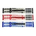 ▼クーポン配布中▼ボールペン替芯  1本 JK−0.5芯−R インク色:赤