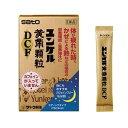 【第2類医薬品】ユンケル黄帝顆粒DCF 16包(sato カフェインフリー)(栄養ドリンク ドリンク