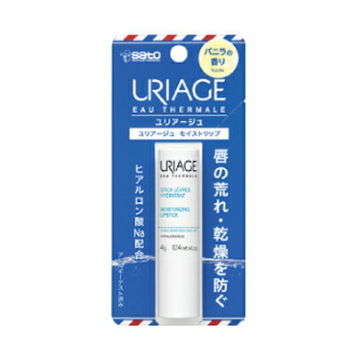 URIAGE uriage lip balm 4 g
