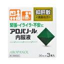 【第2類医薬品】全薬工業 アロパノール内服液(30mL×3本入)