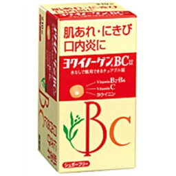 【第3類医薬品】クラシエ薬品 ヨクイノーゲン 44錠/肌あれ/にきび/口内炎/