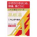 ▼大クーポン祭&ポイント最大39倍!12 / 8 ...