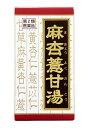 【第2類医薬品】クラシエ薬品 麻杏ヨク甘湯エキス錠クラシエ ...