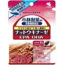 小林製薬の栄養補助食品(サプリメント) ナットウキナーゼ DHA EPA 30粒 ソフトカプセル 小...
