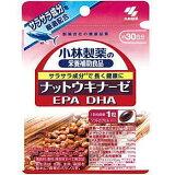 小林製薬の栄養補助食品(サプリメント) ナットウキナーゼ DHA EPA 30粒 ソフトカプセル/小林製薬/栄養補助食品/ナットウキナーゼ/dha/DHA/サプリメ