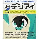 【第2類医薬品】ロートデジアイ 12ml(目薬 ロート 疲れ目 眼精疲労)