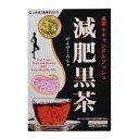 山本漢方製薬 減肥黒茶 15g x 20包