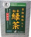▼クーポン配布中▼OSK 特保 血糖値緑茶 箱 7.5g×20包