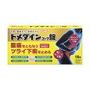 【第(2)類医薬品】興和新薬 トメダインコーワ錠 18錠【SM】