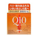 資生堂薬品 Q10エクティブクリーム 30g