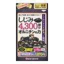 【ゆうメール便!送料80円】しじみ4300個分オルニチンの力...