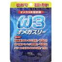 【ゆうメール便!送料無料】【3個セット】オメガ3系脂肪酸 ω...