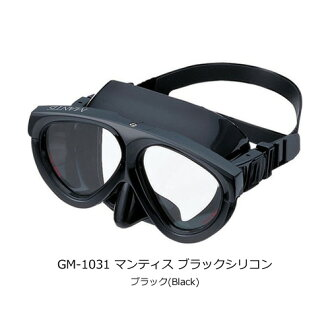 GULL( gal) man Thijs black silicon (black) fs3gm