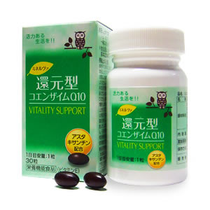 Kyoto pharmaceutical Minerva ubiquinol CoQ10 30 grain fs3gm