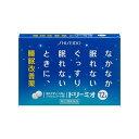 【第(2)類医薬品】資生堂薬品 ドリーミオ 12錠入り【資生堂薬品】