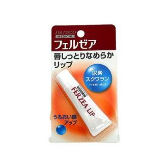 資生堂 ferzea 唇霜 5 g (以控制水分潤唇膏)