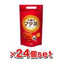 【送料無料】 [コカ・コーラ] 太陽のマテ茶情熱ティーバッグ 2.3gティーバッグ(10個入り) 24個×1ケース 【直送品】