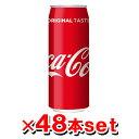 【送料無料】 [コカ・コーラ] コカ・コーラ 500ml缶 48本(24本×2ケース) 【直送品】[同梱不可・後払い不可]