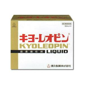 ▼クーポン配布中▼【第3類医薬品】キヨーレオピンW 240