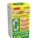 【第3類医薬品】ネオビタC錠「クニヒロ」ナトリウムフリー[3...