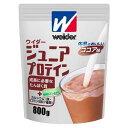 森永製菓 ウイダー ジュニアプロテイン ココア800g[28MM72217] (ウィダー ジュニア プロテイン 子供 キッズ たんぱく質 タンパク質 サプリメント) upup7
