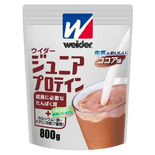 森永製菓 ウイダー ジュニア プロテイン ウィダー たんぱく質 タンパク質 サプリメン