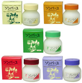 • P5 times in easy entry! Up to 14 times! 10 / 30 Up to 23:59 ▼ somber you find 3 pieces set TypeA / somballe / horse oil