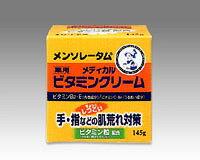 メンソレータムビタミンクリーム 145G【医薬部外品】