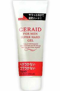 시세이도 GERAID (ジェレイド) 슈퍼 하드 젤 150gfs3gm