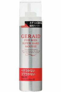 ジェレイド スーパーハードムース スタイリング
