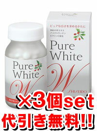 Shiseido Shiseido pure white W (Tablet) 270 grain ( 90 days min )