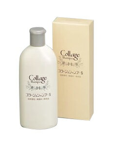 • Entry required! Now just 6,000 yen for shopping P10 times! 11 / 24 Until 23:59 ▼ collage Shampoo 200 ml S et2o