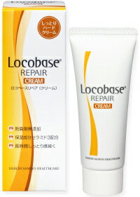 Rocco bass repair cream 30 g ( moist skin protection cream ) Locobase / Rocco bass & repair cream