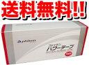 ファイテンパワーテープ 1000マーク入(0108PT620000) ファイテン パワーテープ