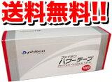 ファイテンパワーテープ 1000マーク入(0108PT620000) ファイテン パワーテープ/肩こり upup7