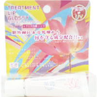 • P5 times in easy entry! Up to 14 times! 10 / 30 Up to 23:59 • beauty Zen トリートメントリップグロッシー pink grapefruit UV gloss limited package 10 g beauty Zen / treatment / rippglossiii