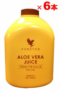 • P5 times in easy entry! Up to 14 times! 10 / 30 Up to 23:59 ▼ FLP Aloe Vera juice (1 L) 1000 mL (preservatives, synthetic chemicals unused) Aloe Vera juice.
