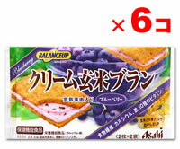 • Rakuten Eagles victory congratulations! ▼ ▼ points up to 77 times champions sale! • Balance up cream Brown rice bran [Blueberry flavor: fs3gm