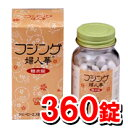 360 tablets [the second kind pharmaceutical products] of JPS Chinese medicine woman sinter (フジンゲ)