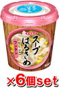▼200円OFFクーポン配布中!▼[エースコック] スープはるさめ ワンタン x6個