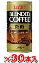 ブレンドコーヒー微糖[185g缶×30本入り](缶コーヒー ucc ブレンドコーヒー 微糖 30本 ケース) upup7