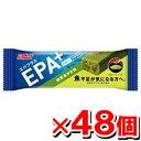 EPA・DHAを1本あたり合計300mg配合【激安/ケース販売】ニッスイ エパプラスEPA+DHA大豆バー <抹茶あずき味>30g 【48個set】