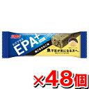EPA・DHAを1本あたり合計300mg配合【激安/ケース販売】ニッスイ エパプラスEPA+DHA大豆バー <黒ごまきなこ味> 30g 【48個set】