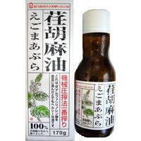 红花 荏胡麻油 170g 富含亚麻酸 健康优质天然无添加