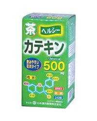 240 Yamamoto Chinese medicine medicine manufacture catechin