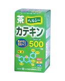 山本漢方製薬 カテキン 240粒(サプリ/サプリメント/茶カテキン) upup7